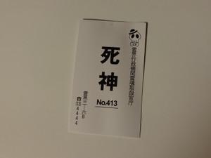 Dsc04204