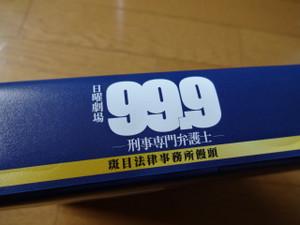 Dsc08317_1280x960