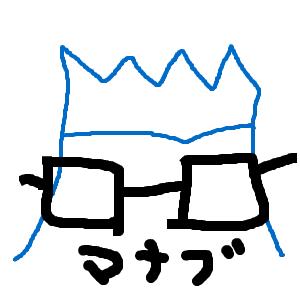 Cocolog_oekaki_2013_06_10_14_33